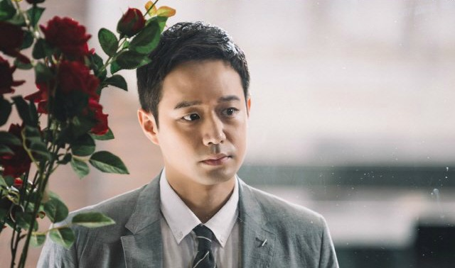 Chun Jung-Myung in Kdrama Love Watch (aka Fluttering Warning)
