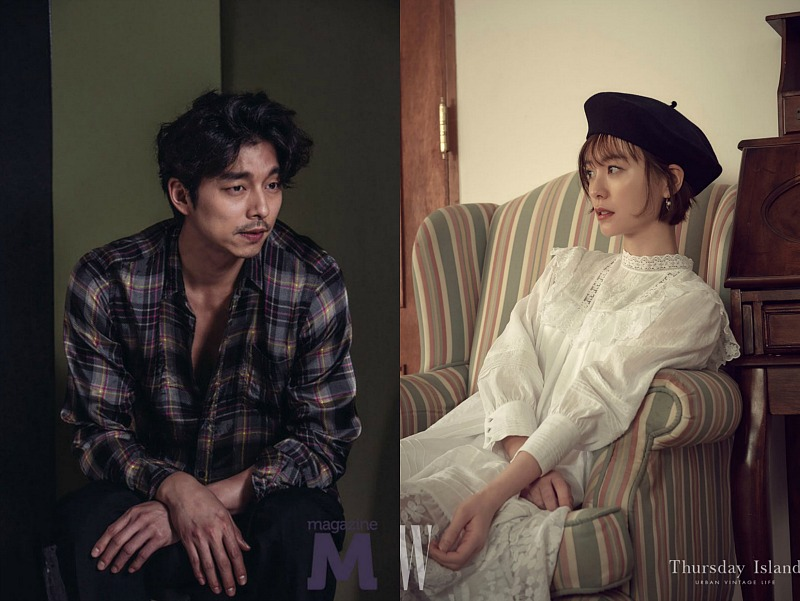 Gong Yoo's Has Another Movie for 2019 Called: Kim Ji Young, Born in 1982