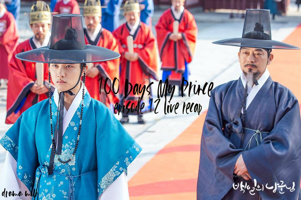 Historical robes at the crowning ceremony in Kdrama 100 Days my Prince