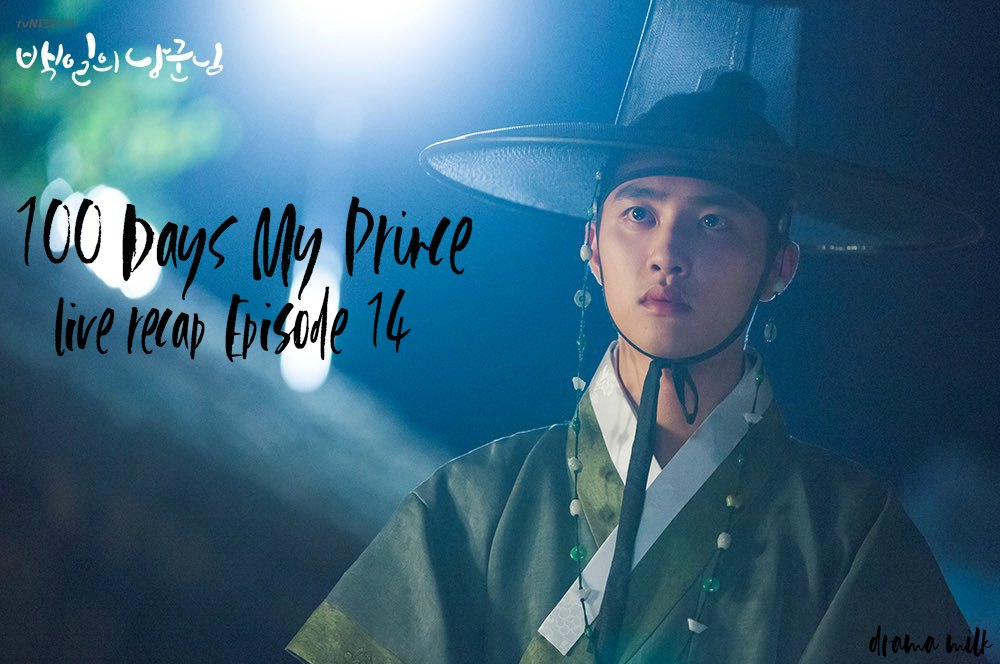 DO in historical noble garbs in Korean Drama 100 Days My Prince