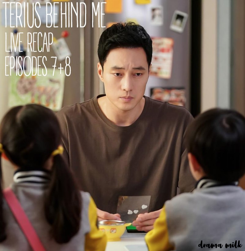 So Ji Sub babysitting two cute kids in Terius Behind Me