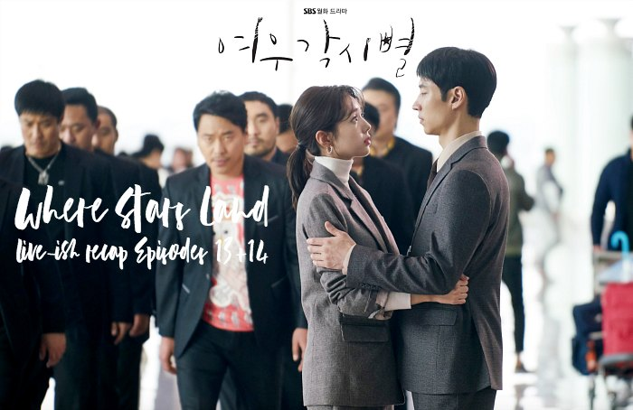 Lee Je-Hoon and Chae Soo-Bin awkwardly holding in Where Stars Land