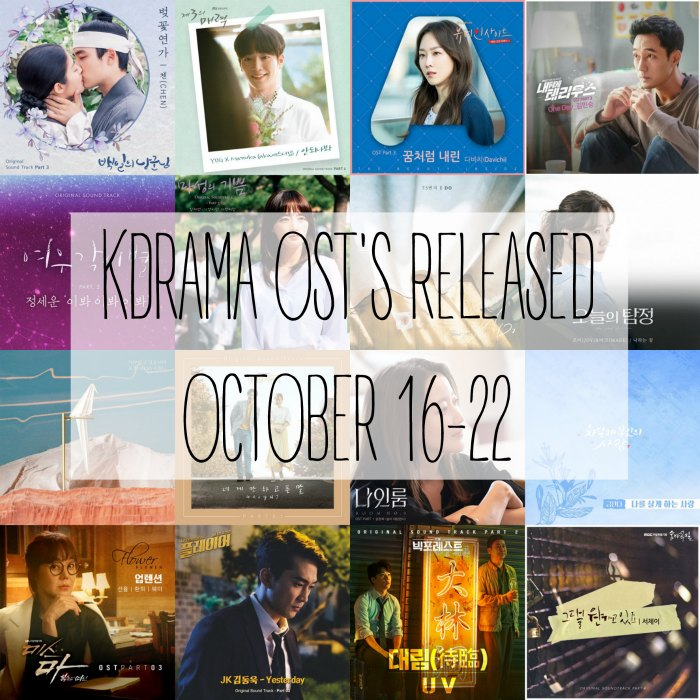 Korean Drama OST's released 3rd week in October 2018