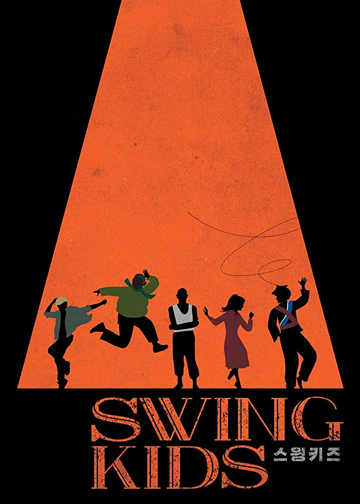 Korean Movie Swing Kids Poster starring Do Kyung Soo