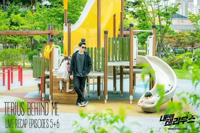 So Ji Sub acting as a nanny at a playground in Terius Behind Me