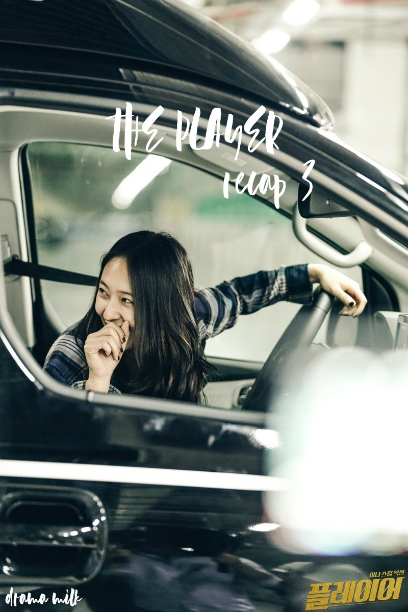 Krystal laughing in the getaway van in Kdrama The Player