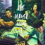 The Player poster and episode 1 kdrama recap
