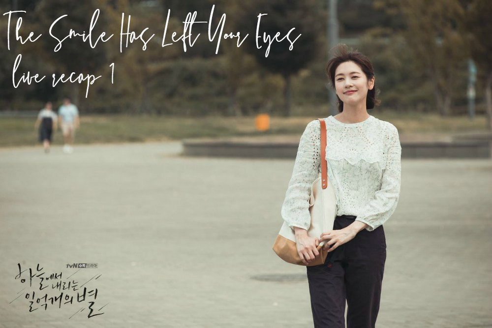Jung So-Min walking and smiling in Korean Drama Recap for The Smile Has Left Your Eyes