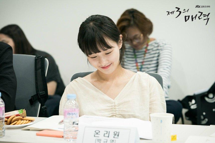 Script Reading for Korean drama The Third Charm