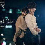 Esom hugs Seo Kang Joon in Korean Drama The Third Charm