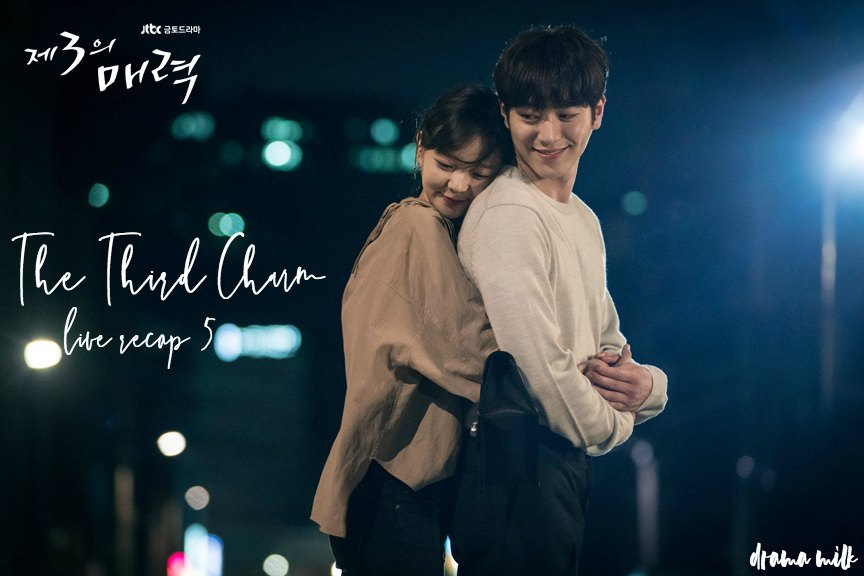 Esom hugs Seo Kang Joon in Korean Drama The Third Charm