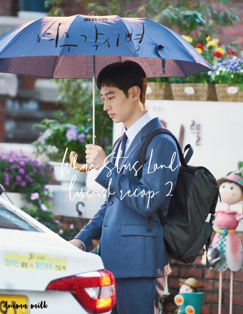 Lee Je-Hoon holding an umbrella in Where Stars Land (aka Fox Bride Star)
