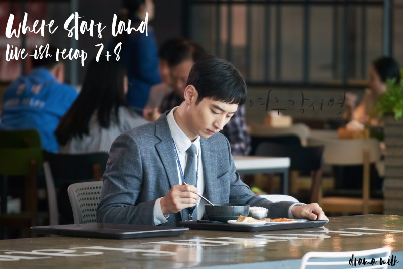 Lee Je-hoon eating lunch alone in Where Stars Land (Fox Bride Star)