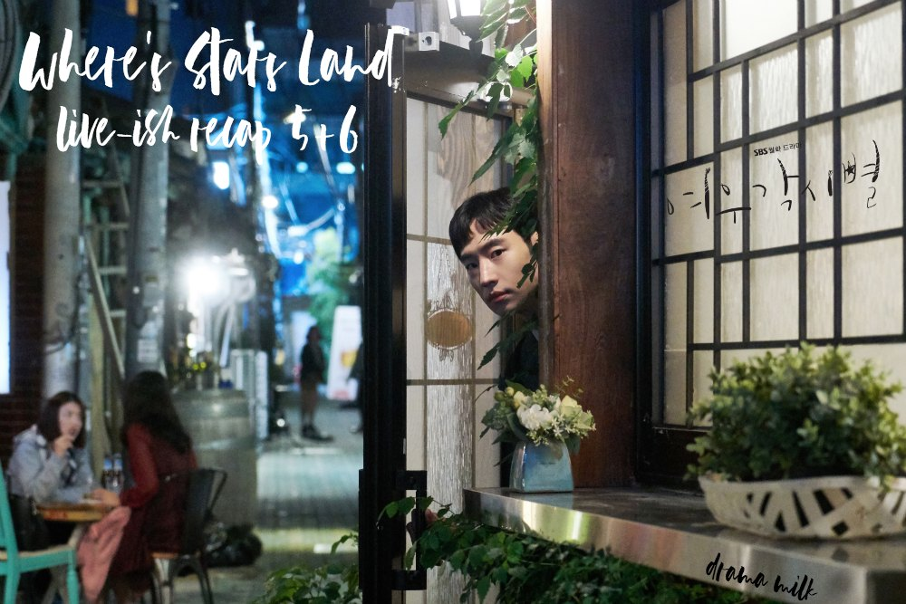 Lee Je-hoon peaking out a door in Where Stars Land