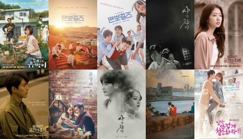Korean Drama Postes November 2018 • Drama Milk