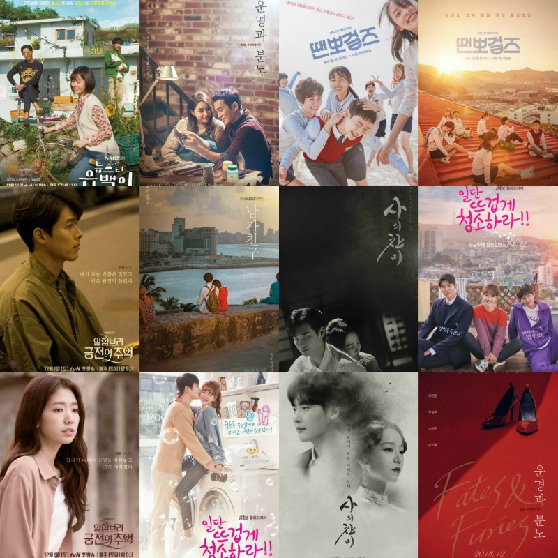 Korean Drama Posters for December 2018
