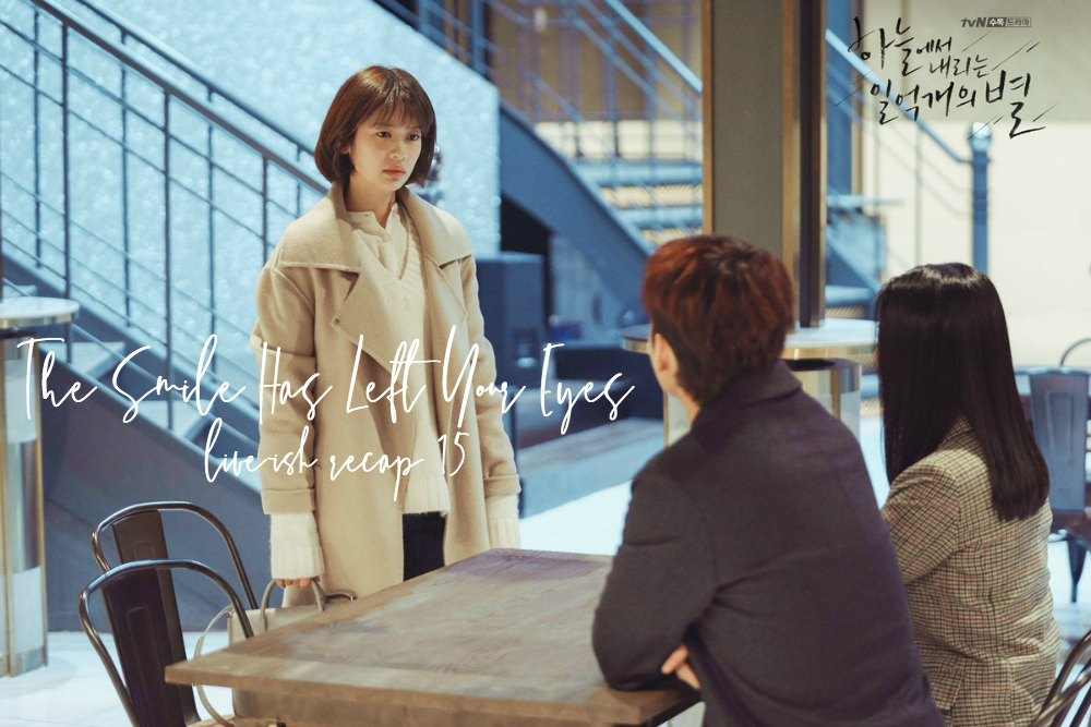 Jung So-min and Seo In-guk in The Smile Has Left Your Eyes