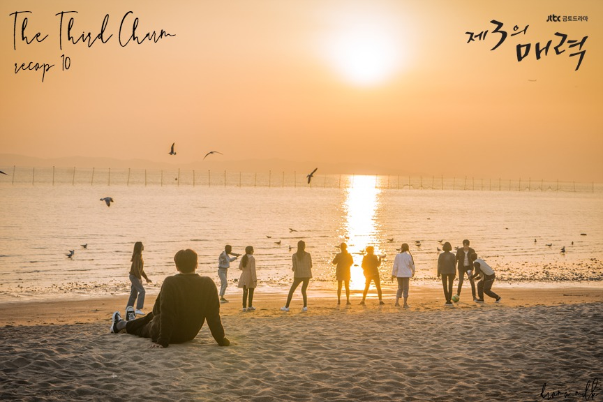 The Beach in The Third Charm Korean Drama
