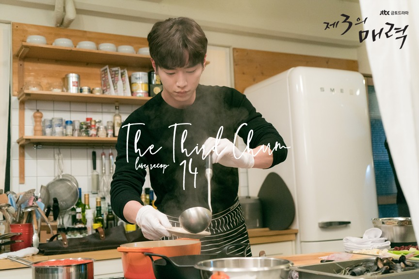 Seo Kang Joon cooking in Korean Drama The Third Charm