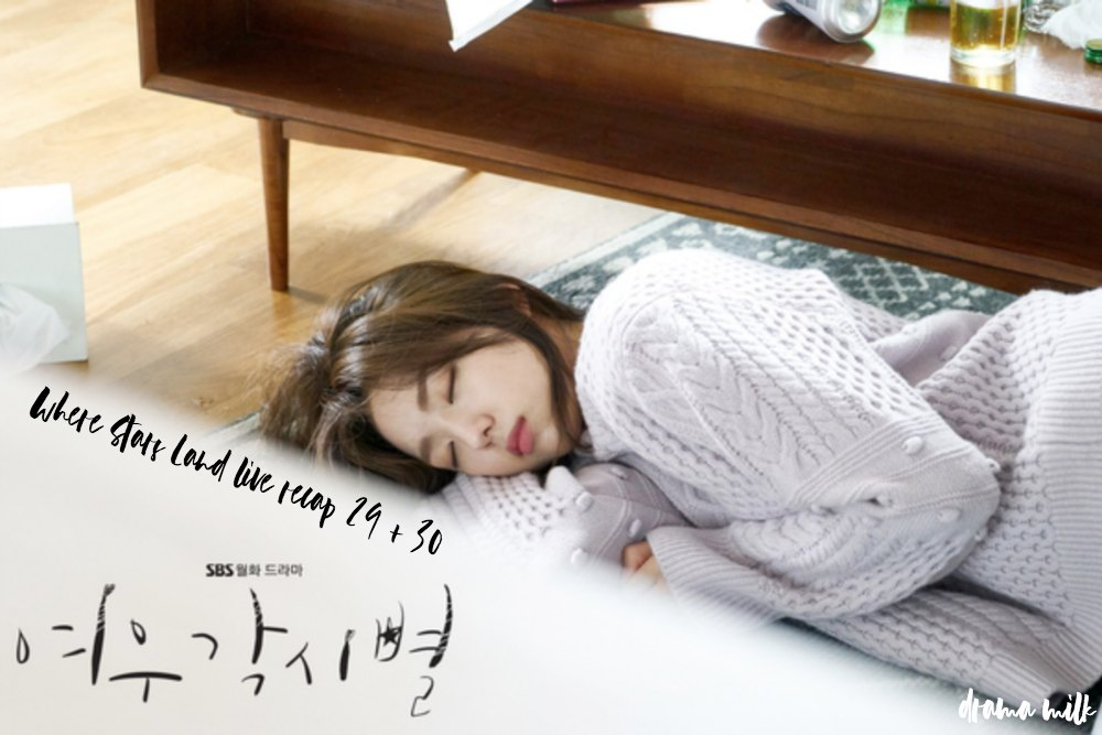 Chae Soo-Bin sleeping in Where Stars Land