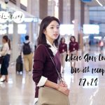Chae Soo-Bin standing in the airport in Where Stars Land