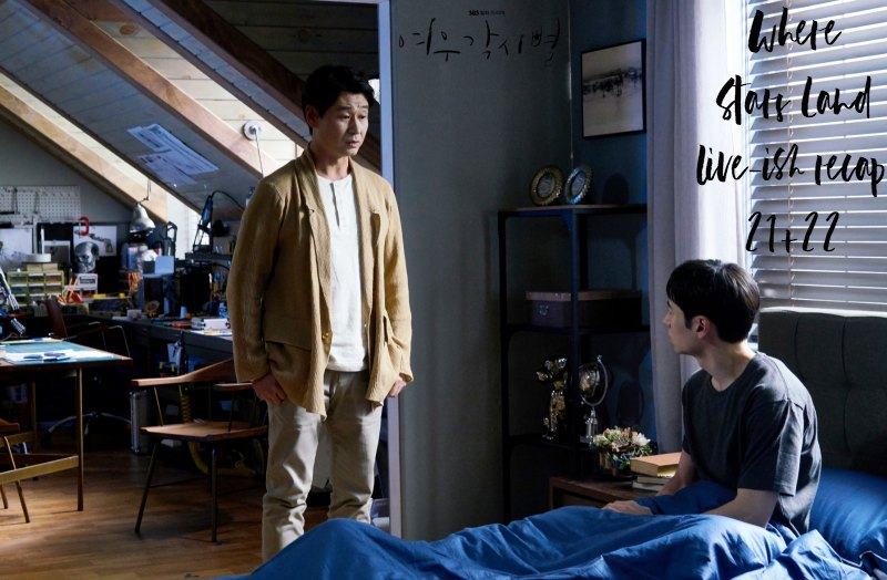 Lee Je-hoon in bed in Korean Drama Where Stars Land