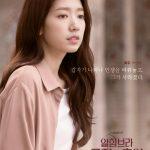 Memories of Alhambra Korean Drama Poster