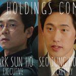 Character Translations for Korean Drama Memories of Alhambra on Netflix