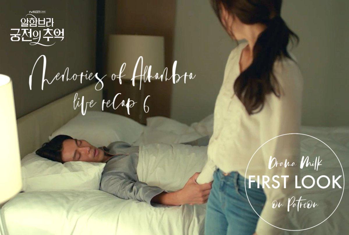 Memories of Alhambra Recap episode 6 starring Hyun Bin and Park Shin-hye