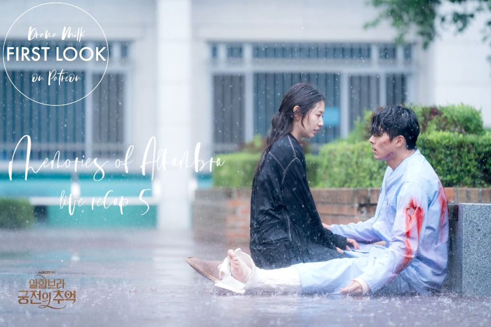 Park Shin Hye and Hyun Bin are in the rain in Memories of Alhambra Live Recap Episode 5