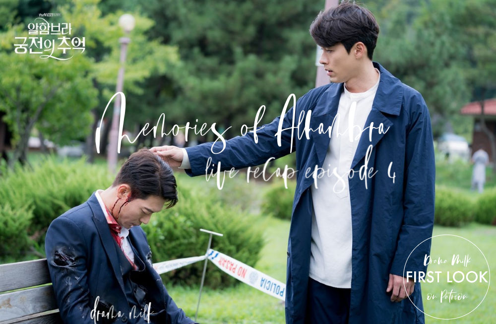 Memories of Alhambra: Episode 4 Live Recap