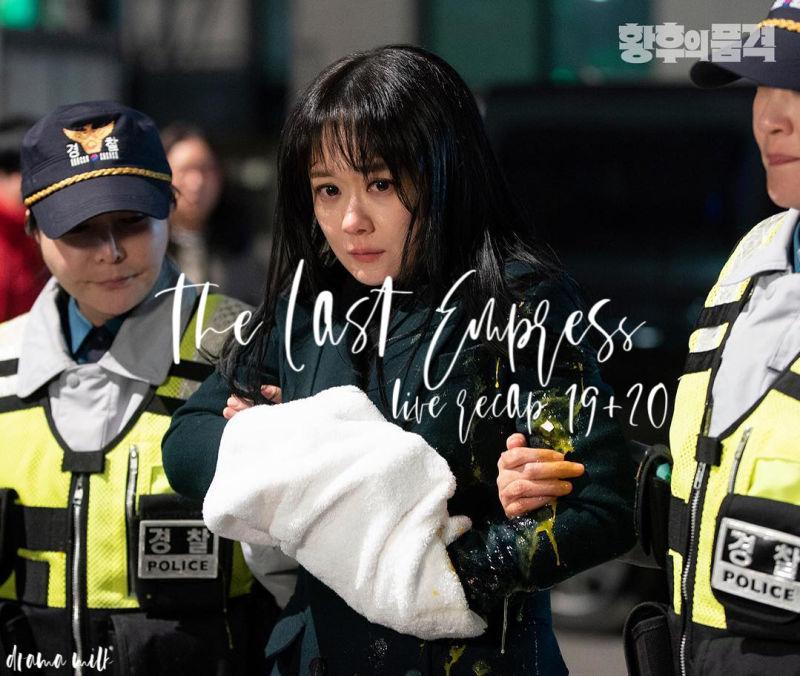 The Last Empress: Episode 19 and 20 Live Recap • Drama Milk