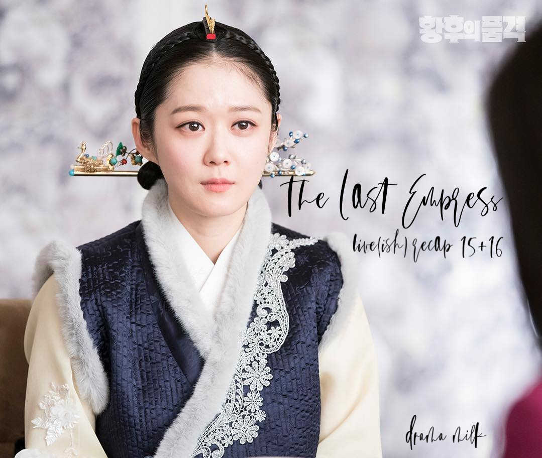 The Last Empress: Episode 15 and 16 Live Recap