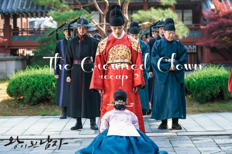 Crowned Clown Episode 2 Recap