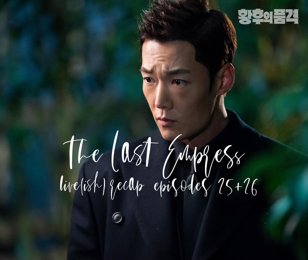The Last Empress: Episode 25 and 26 Live Recap