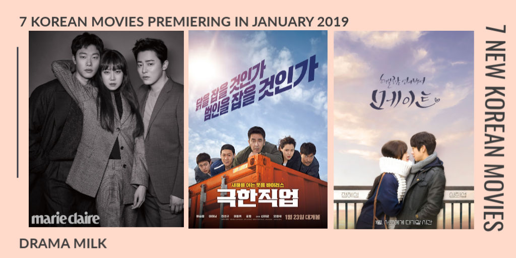 7 Brand New Korean Movies that Premiered in January