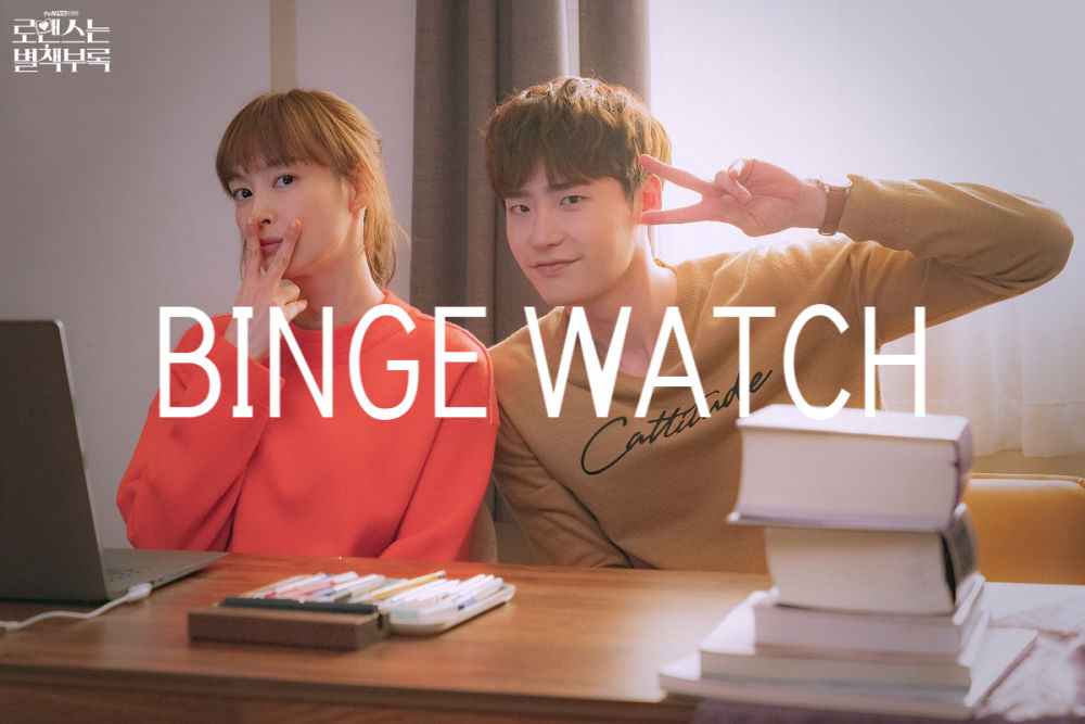 Romance is a Bonus Book Bing Watch Recap