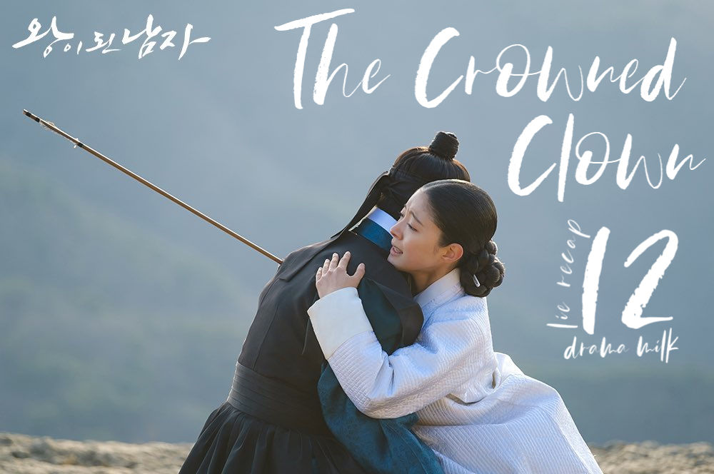 The Crowned Clown Episode 12 recap