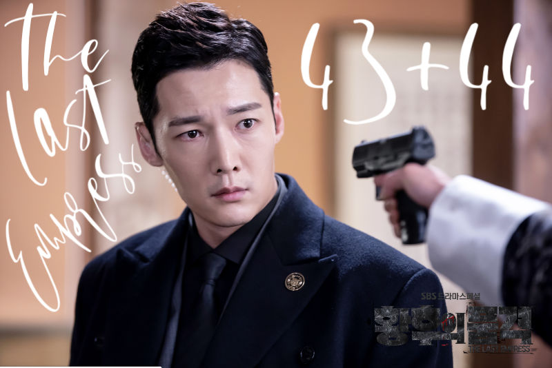 The Last Empress Recap Korean Drama