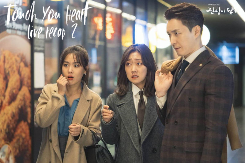 Touch Your Heart: Episode 2 Live Recap