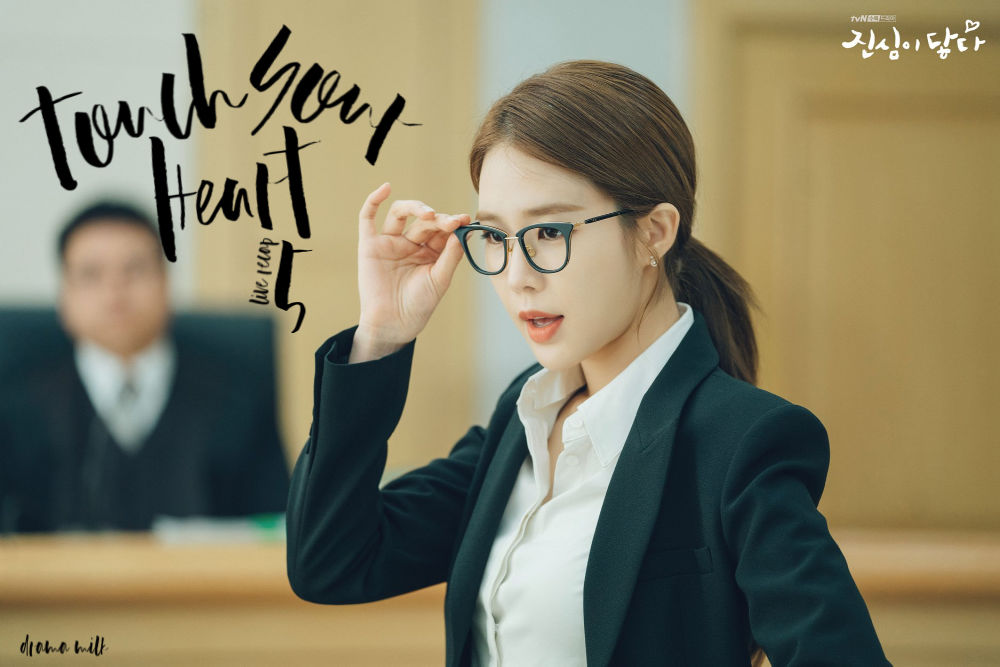 Touch Your Heart Episode 5 Recap