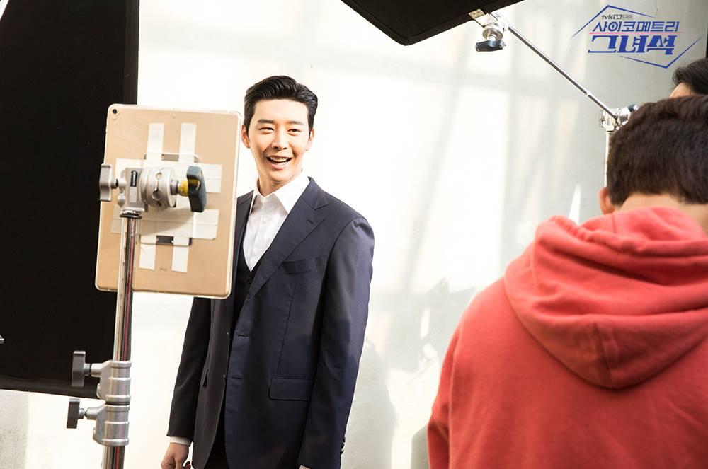 He is Psychometric Behind the Scenes 1-4 • Drama Milk
