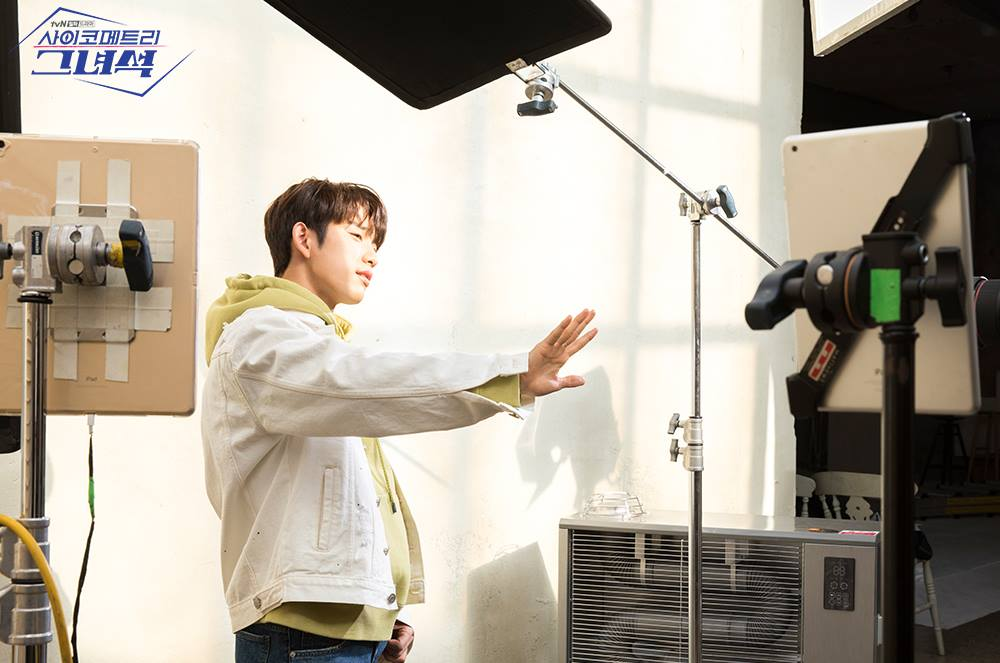He is Psychometric Kdrama Behind the Scenes