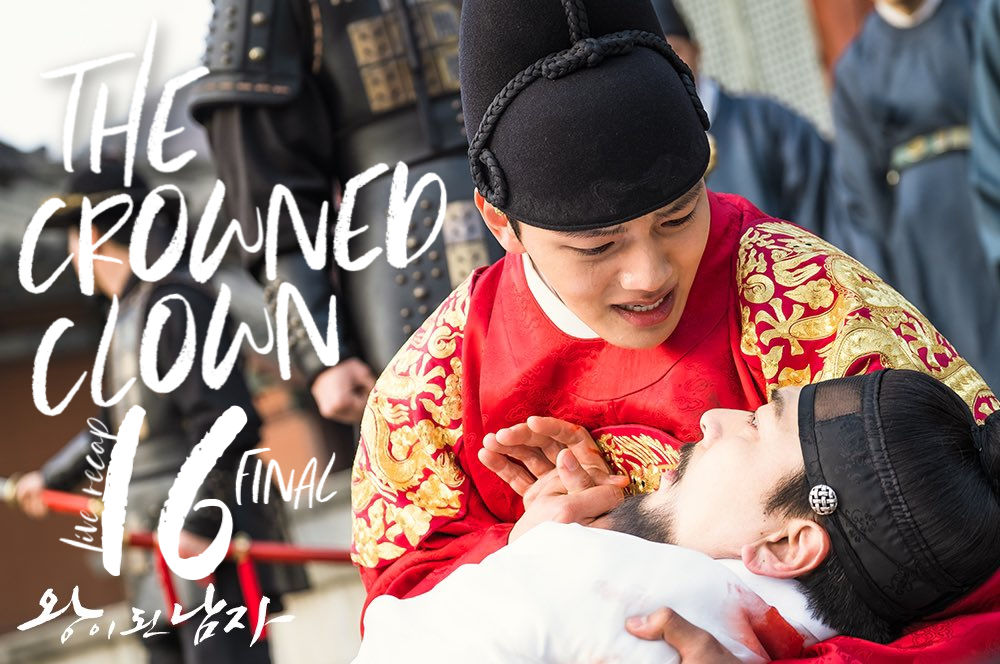 The Crowned Clown Recap 16 Final on Drama Milk