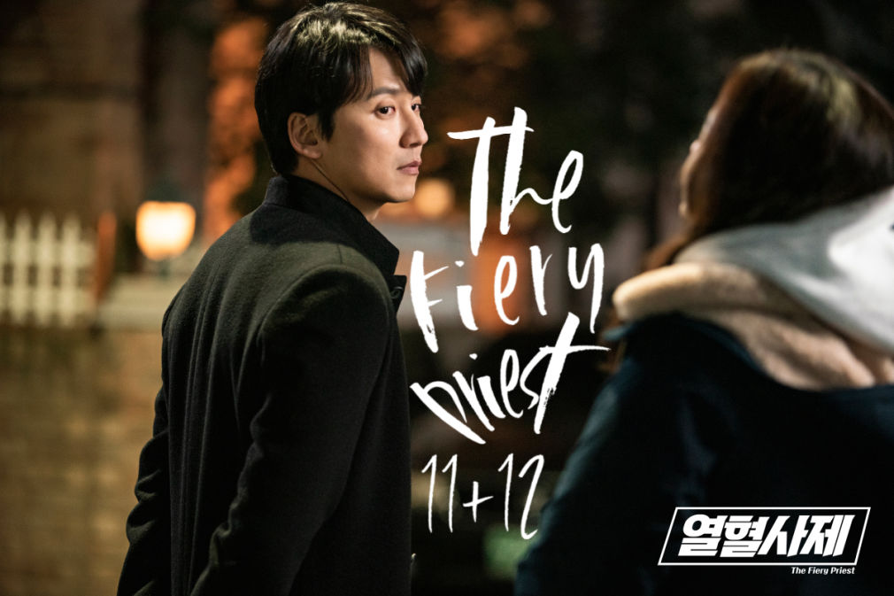 The Fiery Priest: Episodes 11-12 Live Recap