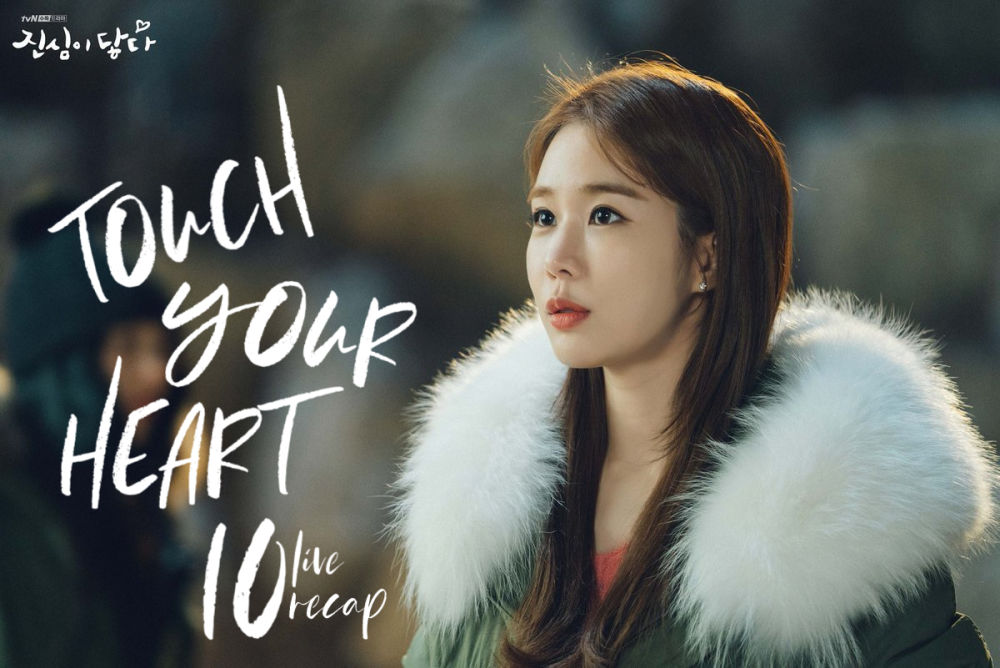 Touch Your Heart: Episode 10 Live Recap