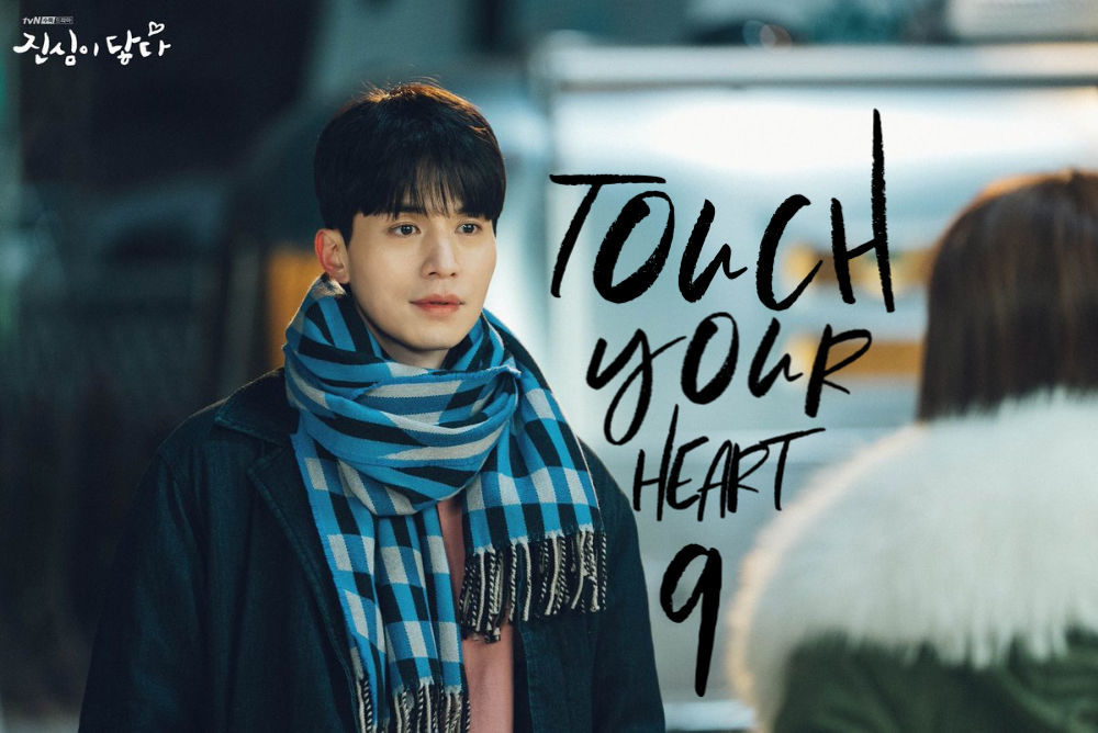 Touch Your Heart: Episode 9 Live Recap