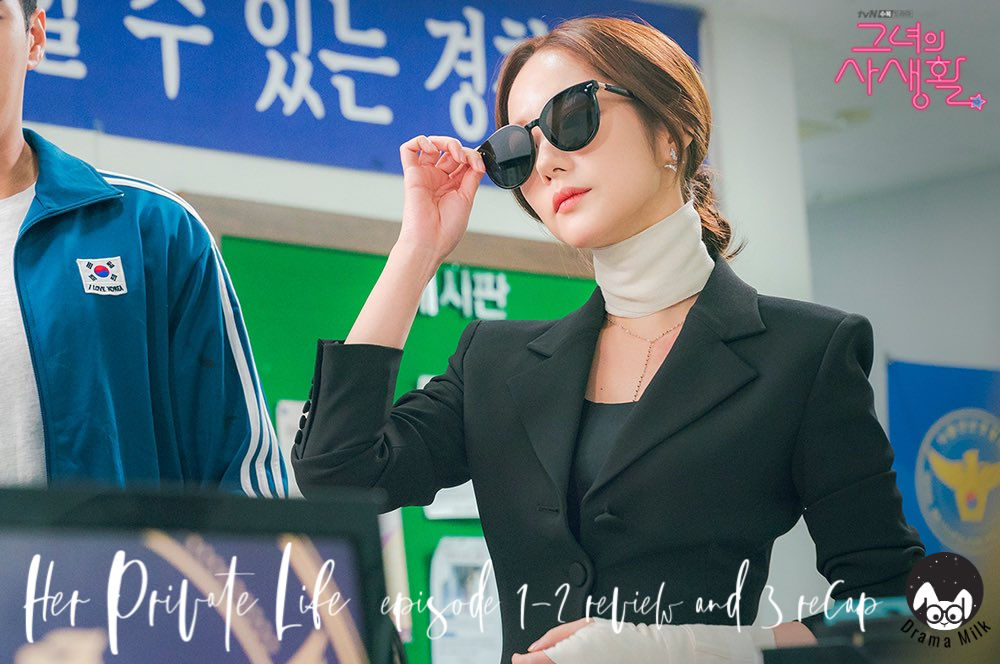 Her Private Life: Episode 1-2 review and 3 recap