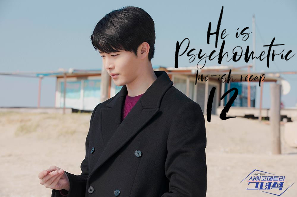 He is Psychometric recap