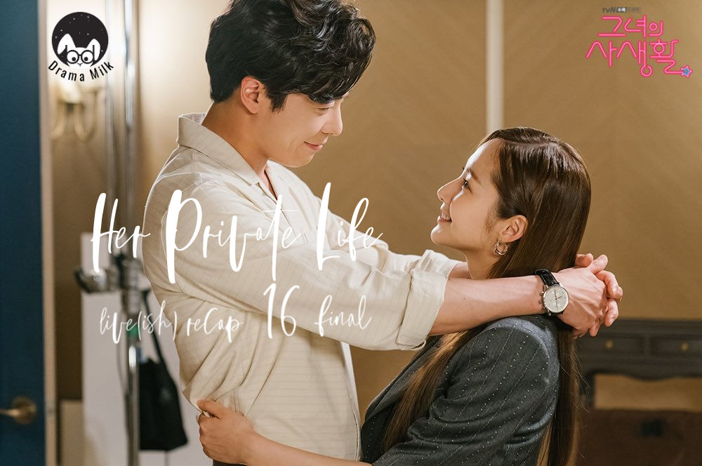 Korean Drama Recap Her Private Life romantic comedy
